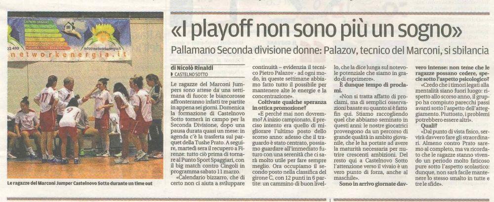 Art. Gazzetta di Reggio 03 marzo 2017
